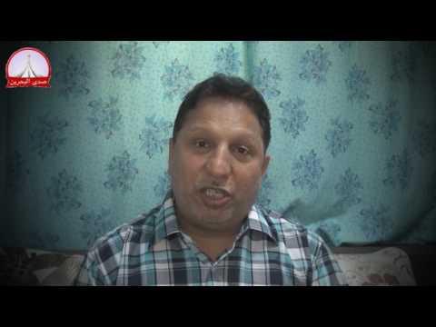 رسالة والد الشهيد علي الشيخ قبل اعتقاله