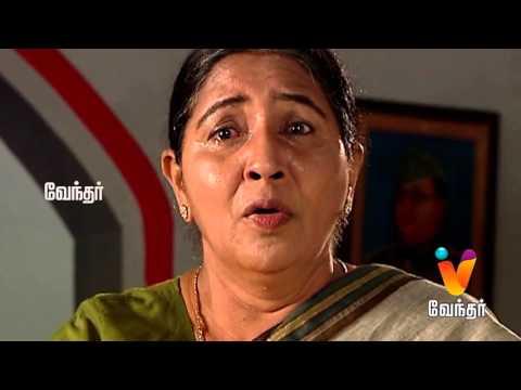 Suryavamsam--13-04-2016-Epi-226