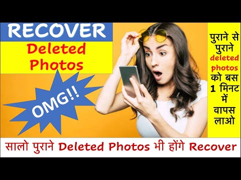 how to recover the deleted photos by diskDigger