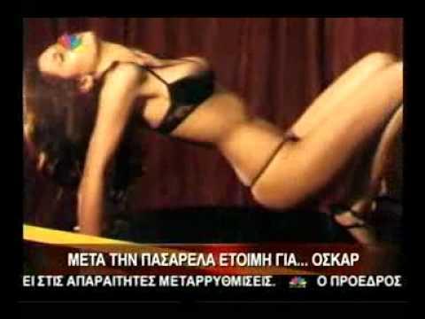 ΤΟΥΡΚΙΚΗ ΣΕΙΡΑ - http://www.gossip-tv.gr/g-fashion/Models/story/196592/Dimitra-Alexandraki-Apo-to-modeling-sti-megali-othoni.