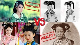 Video Chinese TV Dramas vs. Reality: What Chinese Royalty Really Looked Like MP3, 3GP, MP4, WEBM, AVI, FLV September 2018