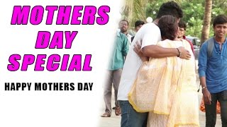 Mother's Day Special 2016 | Baap Of Backchod - Raj