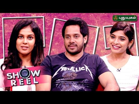 Interview with Ennodu Vilayadu Movie team in Showreel | 18/02/2017