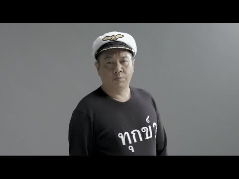 """Happiness is Thailand - แคมเปญ ทุก (ข์) ชีวิตมีค่า โครงการ """"ความสุขประเทศไทย"""" ภายใต้การสนับสนุนของสำนักงานกองทุนสนับสนุนการสร้างเสริมสุขภาพ (สสส.) และธนาคารจิตอาสา ร่วมกันจัดแคมเปญชิงโชค """"ทุก (ข์) ชีวิตมีค่า"""" โปรโมชั่นที่จะพิสูจน์ว่า""""การให้""""จะช่วยเยียวยา""""ความทุกข์""""ได้จริงหรือเปล่า ? โดยให้ส่งเรื่องราวความทุกข์มาที่ HappinessisThailand.com : ความสุขประเทศไทย ลุ้นรับรางวัล ตั๋วเครื่องบินไปกลับ กรุงเทพฯ-ภูเก็ต 2 ที่นั่ง, เงินสด 10,000 บาท และ แท็บเล็ต   ใครที่สนใจอยากสัมผัสความสุขจากการให้ ลองคลิกเข้าไปที่ ธนาคารจิตอาสา www.jitarsabank.com   รู้จักความสุขที่แท้จริงอีกมากมายในโครงการความสุขประเทศไทย ได้ที่  www.happinessisthailand.com  และ www.facebook.com/happinessisthailand  ดูรายละเอียดเพิ่มเติมได้ที่ http://goo.gl/Q3emmo"""