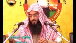 Islamic Bangla Waz Mahfil Chormonai 8/49