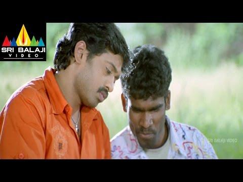 Ade Nuvvu Ade Nenu Movie Shashank With his friends Scene    Shashank, Arya menon