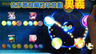 西遊釋厄傳(伏魔錄) gametower YouTube 视频