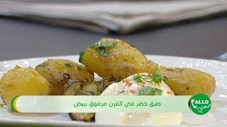 القصور الكلوي / ألو صحتي / Samira TV
