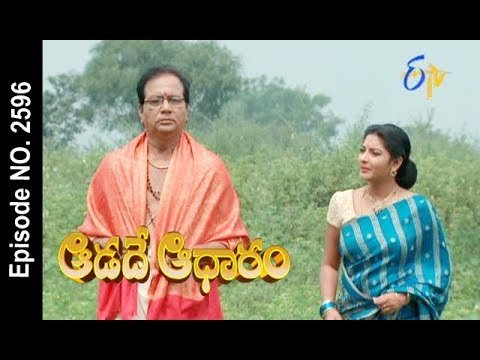 Aadade Aadharam | 10th November 2017 | Full Episode No 2596