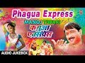 PHAGUA EXPRESS: MANOJ TIWARI | | BHOJPURI HOLI AUDIO SONGS JUKEBOX |