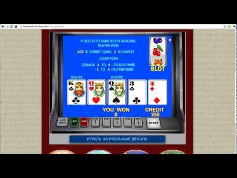 Игровые автоматы вулкан играть - Казино на деньги