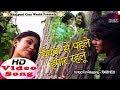 Raju Raja Ka Hit Songs - पियवा से पहले हमार रहलू - Piyawa Se Pahle Hamar Rahlu | Kriti Pathak