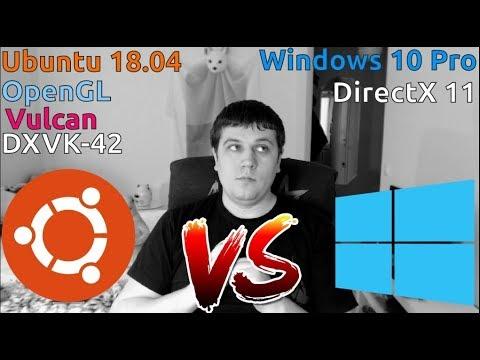 LINUX КУХНЯ: UBUNTU 18.04 vs WINDOWS 10 PRO