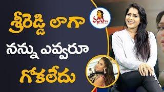 Video Rashmi Strong Counter to Sri Reddy Over Casting Couch | Anthaku Minchi | Vanitha TV MP3, 3GP, MP4, WEBM, AVI, FLV Oktober 2018