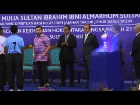 Pelancaran dan Penyerahan 'Mock Cheque' Kejohanan Hoki Antarabangsa Piala Sultan Johor 2014