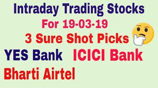 Intraday Trading Stock tips for tomorrow # Strong level in hindi with Strategy || 19-03-2019 ||TT