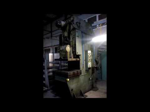 Eccentric Press VEB BLEMA GOTH PEE II 160 1985