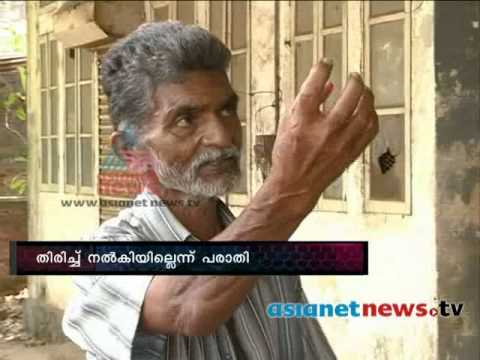 Tea Shop Forcefully Converted to Left Election Office: Kozhikkode: കോഴിക്കോട്