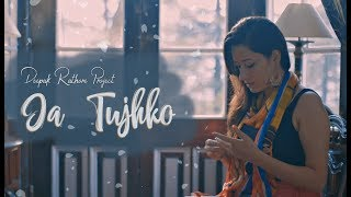 Video Ja Tujhko | Deepak Rathore Project | Kagaz Ki Naav MP3, 3GP, MP4, WEBM, AVI, FLV April 2018