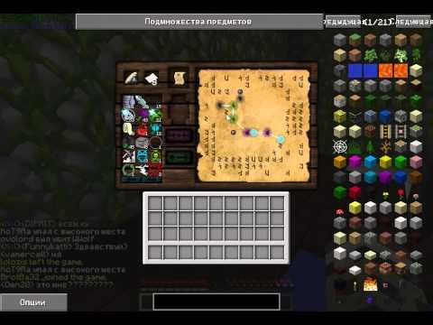 Как сделать магическую ткань в thaumcraft 3