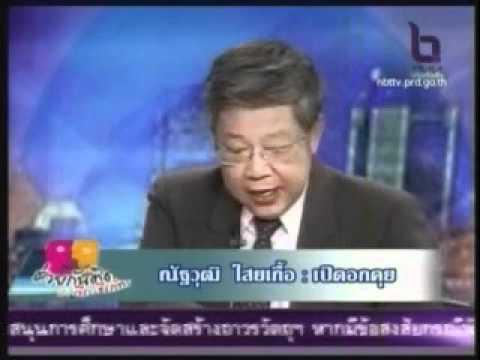 2012jan30 ช่วยกันคิดกับวีระ ธีรภัทร   เปิดใจณัฐวุฒิ