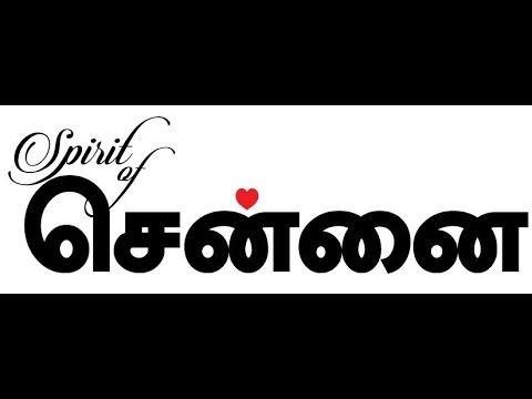 Spirit Of Chennai Song Audio - Chiyaan Vikram