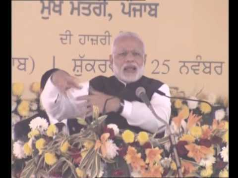 PM's speech at laying of foundation stone of All India Institute of Medical Sciences, Bathinda