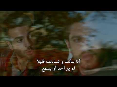 مسلسل مريم مشهد خوف سافاش على مريم، واجمل الكلمات التي قالها مترجم من الحلقة 17
