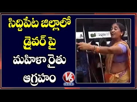 TSRTC Strike Effect, Lady Farmer Fires On Private Driver