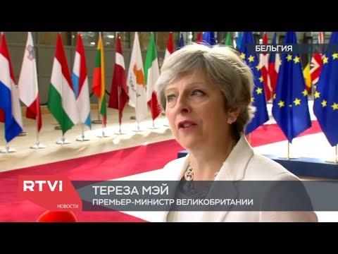 Международные новости RТVi с Сергеем Кения — 23 июня 2017 года - DomaVideo.Ru