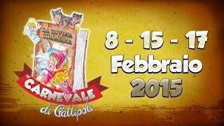 Carnevale di Gallipoli 2015 [PROMO]
