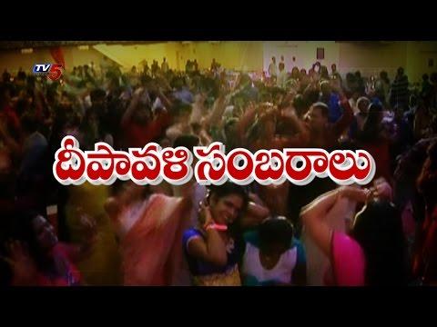 Shrusti Events Diwali Celebrations With NRIs   New Jersey : TV5 News