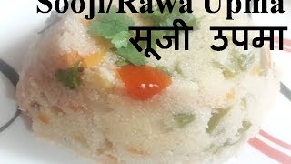 Sooji upma is a famous traditional South Indian recipe, it is a healthy and wholesome recipe can be made easily and tastes delicious. Do Try and Share your E...