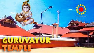 Guruvayoor India  city photos : Guruvayur Sri Krishna Temple (Documentary)