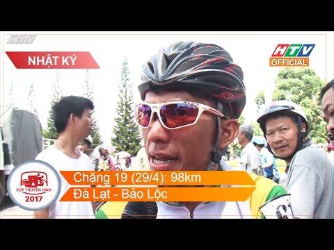 Đua xe đạp 2017 - Chặng 19: Đà Lạt - Bảo Lộc