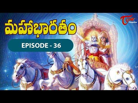 మహాభారతం | Mahabharatam in Telugu | Episode #36 | BhaktiOne