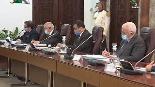 Le Président préside une séance de travail du plan national de relance socio-économique and 1=1