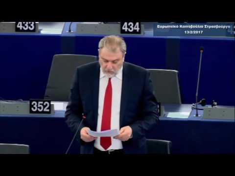 Δυναμική παρέμβαση του Νότη Μαριά στην Ολομέλεια της Ευρωβουλής για τη στήριξη της ΔΕΗ