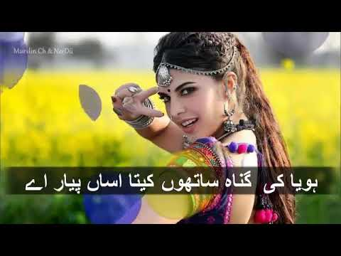Video Lokan Do Do Yar Banaye |whatsapp status download in MP3, 3GP, MP4, WEBM, AVI, FLV January 2017