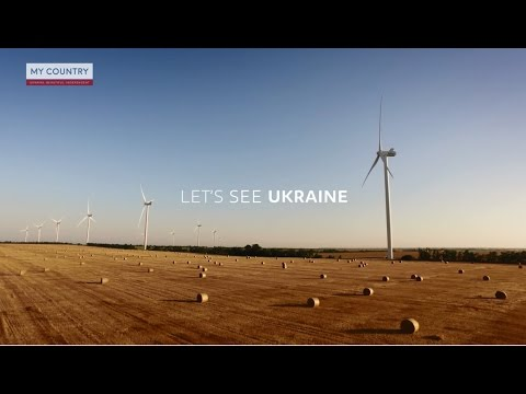 My country. Look around - and see Ukraine!