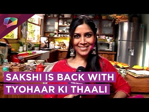 Sakshi Tanwar Is Back With Tyohaar Ki Thali Season