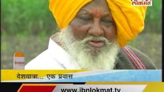 Video Deshyatra With Bapu Biru Vategaonkar Interview By Mahesh Mhatre download in MP3, 3GP, MP4, WEBM, AVI, FLV January 2017