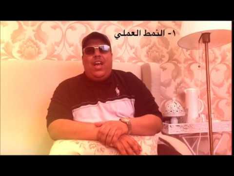 الحلقة الثالثة من برنامج دقيقة من وقتك - تقديم المدرب عبد الوهاب العميري