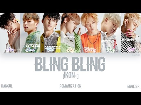 Video [HAN|ROM|ENG] iKON - BLING BLING (Color Coded Lyrics) download in MP3, 3GP, MP4, WEBM, AVI, FLV January 2017