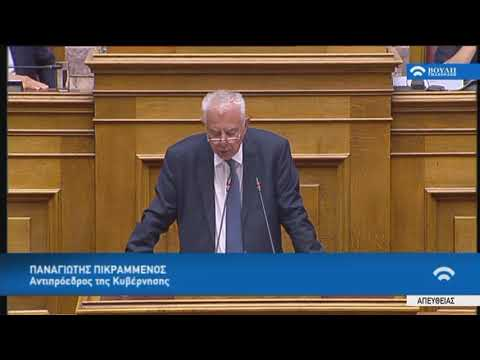 Π.Πικραμμένος(Αντιπρόεδρος της Κυβέρνησης)(Προγραμματικές δηλώσεις)(22/07/2019)