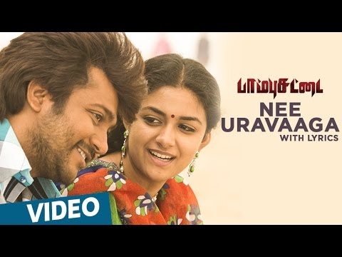 Paambhu Sattai Songs | Nee Uravaaga Song with Lyrics | Bobby Simha | Keerthy Suresh | Ajesh