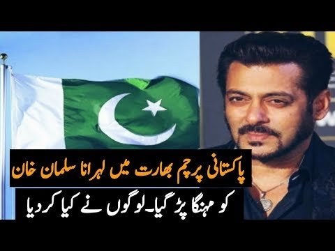What Happen After Salman Khan Raise Pakistani Flag In India Salman Khan New Film Bharat