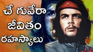 Che Guevara Life History Full Video in Telugu  