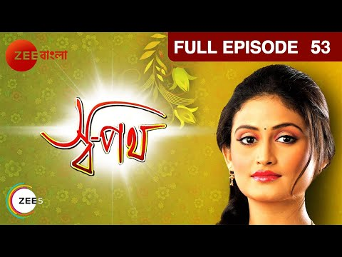 Swapath  Full Episode 53 –  23rd November 2012