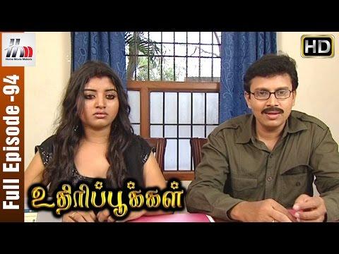 Uthiripookkal Tamil Serial   Episode 94   Chetan   Vadivukkarasi   Manasa   Home Movie Makers